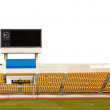 Stadium with scoreboard - Stock Photo