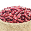 Kidney  beans in wood cup on white background — Stock Photo #47999263