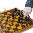 Move the game of chess — Stock Photo