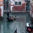 Stock Video: Gondolin small Venice channel