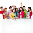 Happy young group of — Stock Photo #15876973