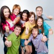 Happy young group of — Stock Photo #21730533