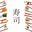 Sushi set — Stock Photo #23556923