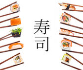 Sistema del sushi — Foto de Stock