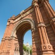 Triumphal Arch — Stock Photo #27507635