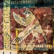Ancient Egyptian painting — Stock Photo