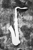 White saxophone — Stock Photo