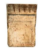 Ancient Egyptian stone — Stock Photo