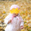 Little baby in the park — Foto Stock