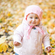 Little baby in the park — Stock Photo #37787541