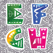 水彩画のアルファベット — ストックベクタ