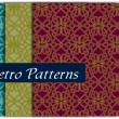 Seamless pattern for a fabric, papers, tiles. — ベクター素材ストック