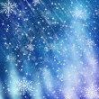 Beautiful background of Christmas celebrations — Stock Photo