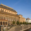 Nationaltheater — Stock Photo #40420959