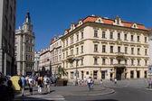 Stadthaus Prag — Stock Photo