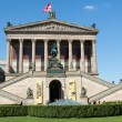 Alte Nationalgalerie frontal — Stock Photo