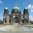 Berlin Dome — Stock Photo