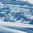 Pure arctic snow formation — Stock Photo