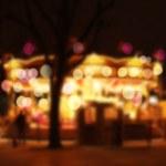 Blurry carrousel lights bokeh — Stock Photo #45937289