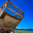 Agricultural storage bin — Stock Photo