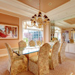 Luxuriant bright dining room — Stock Photo #40191137