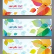 Royalty-Free Stock Vektorfiler: Autumn leaves vector background