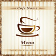 Template for  restaurant's Menu, cafe, bar, coffeehouse — Stock Vector