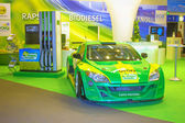 Bio-Concept Car was Presented on Green Week — Stock Photo