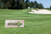 Golf Cart Path Sign — Stock Photo
