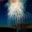 Stock Photo: Cascading Fireworks