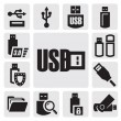 Usb set - Stock Vector