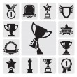 Stock Vector: Trophy and awards