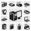 Computer icon — Stock Vector