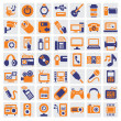 Electronic devices icons - Stock Vector