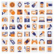 Stock Vector: Electronic devices icons