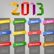 Calendar for 2013 — Stock Vector #14501655