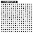 256 web icons - Imagen vectorial