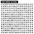 256 web icons - Stock Vector