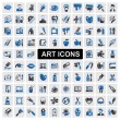 Art Icons set — Stock Vector #18377031