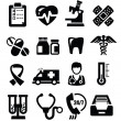 Medical icons — Stock Vector #18843833