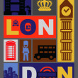 London icons — Stock Vector