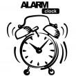 Alarm clock — Stockvectorbeeld