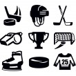 Stock Vector: Hockey icon