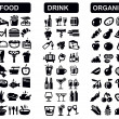 Kitchen icons — Stock Vector #21578727