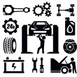 Car repair icon — Stock Vector