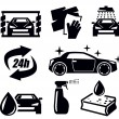 Stock Vector: Car wash icons