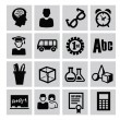 Education icons — Stock Vector #31170131