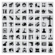 Construction icons — Stock Vector #31603603