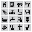 Bathroom icons — Stock Vector