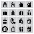 Gift icons — Stockvektor